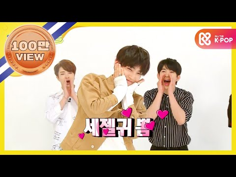 (Weekly Idol EP.270) GOT7 JAEBUM ver. Me gustas tu