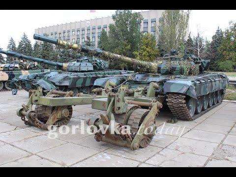 День танкиста в Горловке
