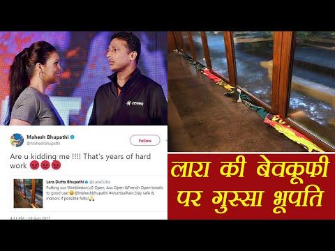 Mumbai rains: Mahesh Bhupathi angry with Lara Dutta, know why ?
