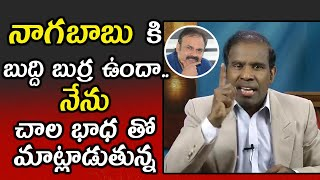 KA Paul reacts strongly on Naga Babu for supporting Godse..