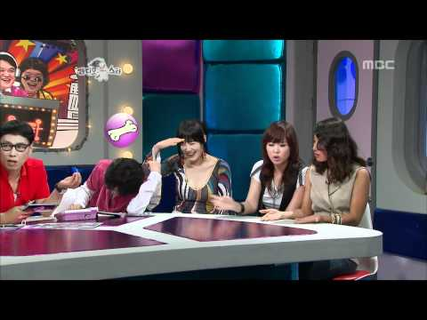 The Radio Star, Shin Ji(1), #14, 신지(1) 20080730