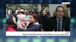 تونس: لماذا يثير قانون المالية الجديد غضب الشارع؟     -