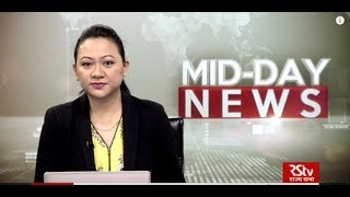 English News Bulletin – Feb 13, 2018 (1 pm)