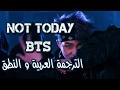 Mp4 تحميل BTS Bangtan Boys NOT TODAY Arabic Sub الترجمه