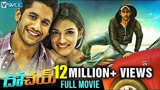 Dohchay Telugu Full Movie HD   Naga Chaitanya   Kriti Sanon   Brahmanandam   Sapthagiri   SVCC