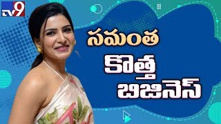 Samantha Akkineni starts pre school 'Ekam Early Learning C..