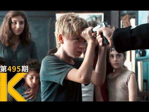 【看电影了没】9个孩子的亡命之旅,真实改编《芬妮的旅程》