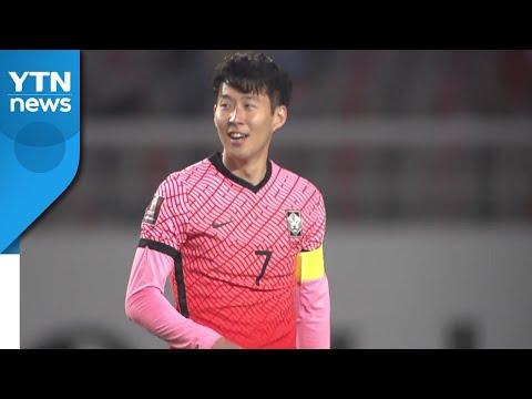 '완전체 위력' 한국축구 5대 0 대승...조 선두 / YTN
