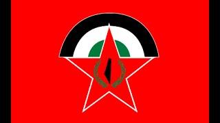 Democratic Front for the Liberation of Palestine Song: Fajr ya ibn jabha fajr