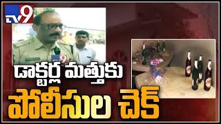 Rave party busted at Celebrity Resorts in Hyderabad-Update..