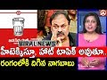 Nagababu Begins Background Plan For Jana Sena Party!