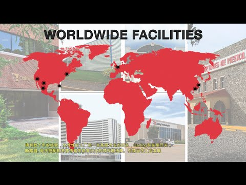 Carling Technologies - 公司简介 Company Profile