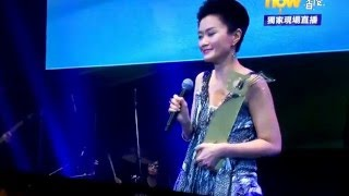 毛記分獎典禮2015 - 中東與綜 (方健儀) YouTube 影片