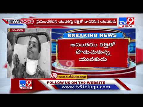 Man slits throat of girl for rejecting love in Jagtial district
