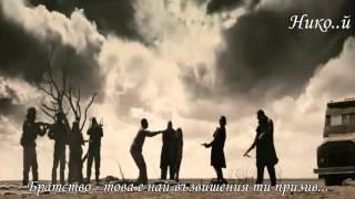 Axel Rudi Pell - Forever Angel (Превод)