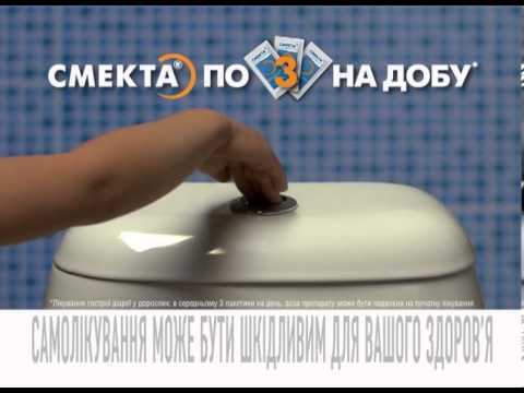 onlayn-smotret-porno-video-pisayut-tualet