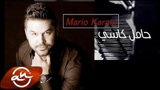 Mario Karam - 7amil Kasi 2015 // ماريو كرم - حامل كاسي