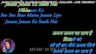 Janam Janam Ka Saath Hai Nibhaane Ko - karaoke With Scrolling Lyrics Eng. & हिंदी