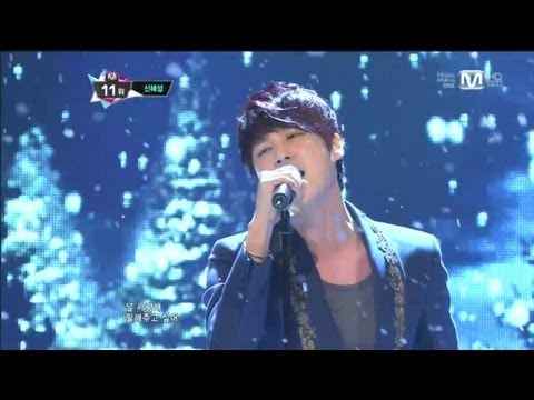 신혜성_그대라면 좋을텐데(Winter Poetry by SHIN HYE SUNG@Mcountdown 2012.12.13)