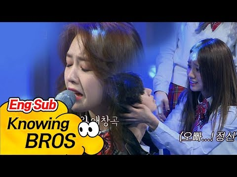 [막장 MV] 민아(Min Ah)의 애창곡 1위 '그댄 달라요'♪ (출연: 김희철(Hee Chul), 혜리(Hye Ri) 외) 아는 형님(Knowing bros) 68회