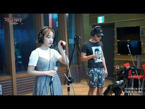 [Live on Air] Jun.K - Don't Go, 준케이 - 가지마 [정오의 희망곡 김신영입니다] 20160817