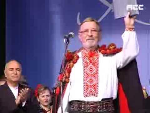Буковинське віче. Звернення до українського народу