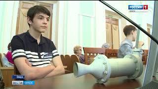 В Омске прошли первые городские соревнования по 3D моделированию среди школьников