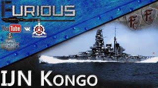 IJN Kongo. Кинг-Kongo