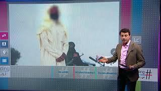 بي_بي_سي_ترندينغ: من هو أمير الجماعة الإرهابية الذي قتله الجيش ...