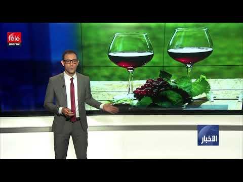 ارتفاع صاروخي في استهلاك الكحول في المغرب