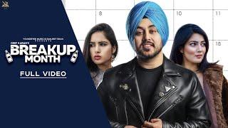 Breakup Month – Deep Karan