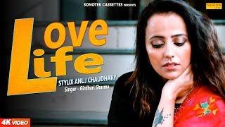 Love Life – Girdhari Sharma – Pooja Thakur