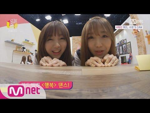 [Today′s Room] Lovelyz Show INFINITE & Red Velvet Choreography! 151007 EP.10