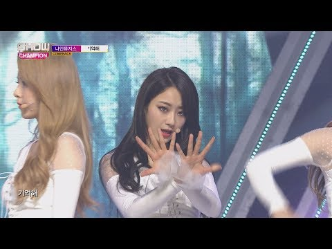 Show Champion EP.233 9MUSES - Rememver