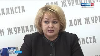 В Омске пройдет международная конференция, посвященная цифровой трансформации образования