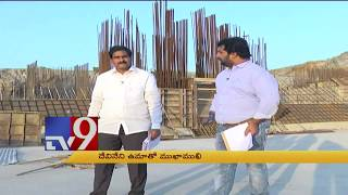 Mukha Mukhi with Devineni Uma @ Polavaram Project Site Exc..