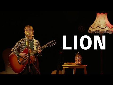 坂口有望 『LION』<ただいまネイビー 2020 at umeda TRAD>