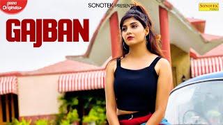 Gajban – Aman Lajwana Ft Sonika Singh