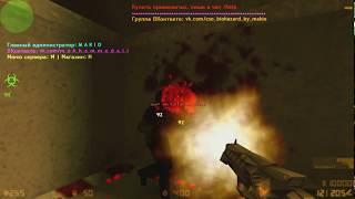 CS 1 6 Plugins]: CROW Weapons (Beta-Full SMA ZP) Videos