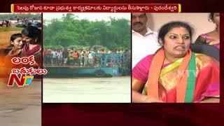 Purandeswari Fires on AP Govt Over Boat Capsize Incident..