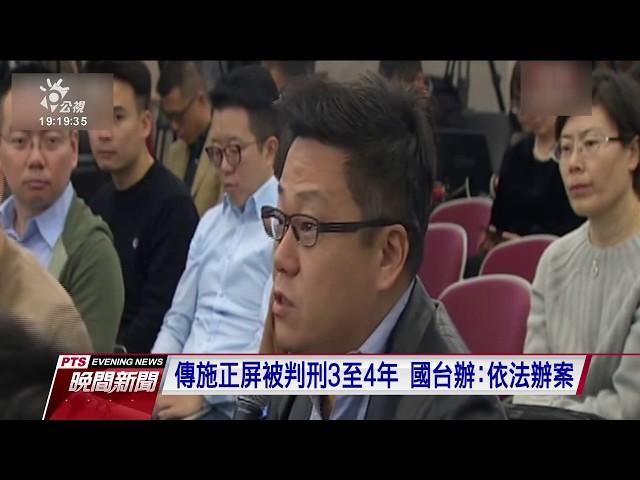 台師大退休教授施正屏 「危害國安」遭中拘押