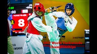 Taekwondo Highlights - 2017 World Taekwondo Championships
