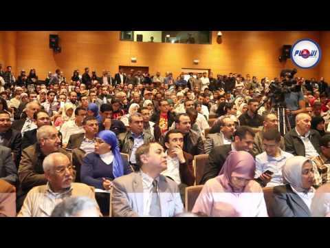 بنكيران: قريت القرآن على بلغاري فالحج وعطاني ريال