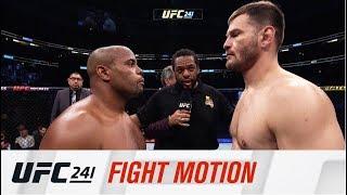 UFC 241: Fight Motion