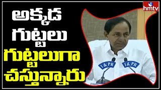 Telangana CM KCR statements about situation in America aft..
