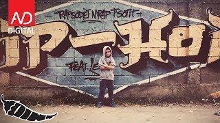 MC Kresha & Lyrical Son Feat. Ledri Vula - Hip Hop