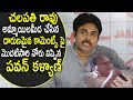 Pawan Kalyan on Chalapati Rao's comments