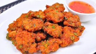 Deep Fried Chicken Cakes (Thai Food) - ทอดมันไก่