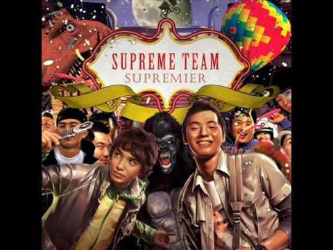 Supreme Team - Darling (feat. JC aka 지은) (prod. Gaeko, Primary)