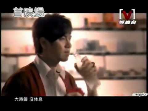 李聖傑-古老的大鐘MV